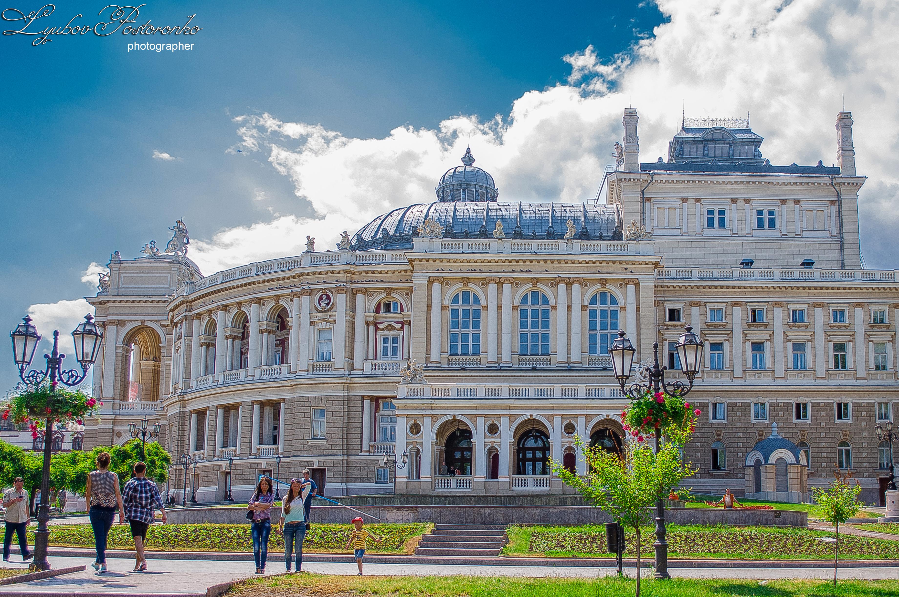 Rest in Odessa